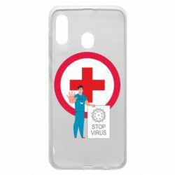 Чохол для Samsung A20 Stop virus and doctor