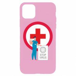 Чохол для iPhone 11 Stop virus and doctor