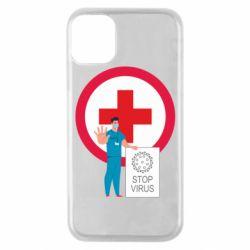 Чохол для iPhone 11 Pro Stop virus and doctor