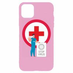 Чохол для iPhone 11 Pro Max Stop virus and doctor