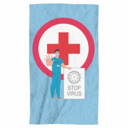 Рушник Stop virus and doctor