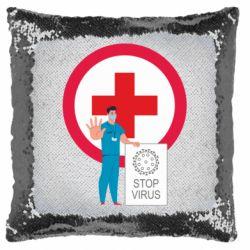 Подушка-хамелеон Stop virus and doctor