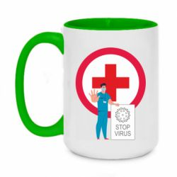 Кружка двоколірна 420ml Stop virus and doctor