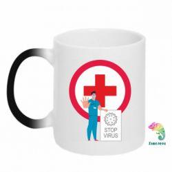 Кружка-хамелеон Stop virus and doctor