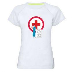 Жіноча спортивна футболка Stop virus and doctor