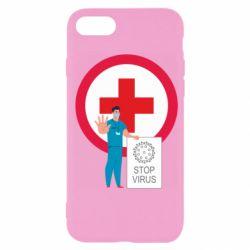 Чохол для iPhone 7 Stop virus and doctor