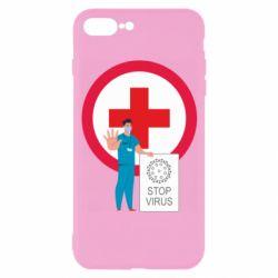 Чохол для iPhone 7 Plus Stop virus and doctor