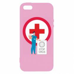 Чохол для iPhone 5 Stop virus and doctor