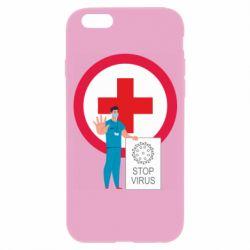 Чохол для iPhone 6 Stop virus and doctor