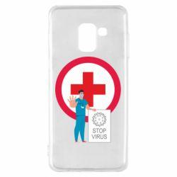 Чохол для Samsung A8 2018 Stop virus and doctor