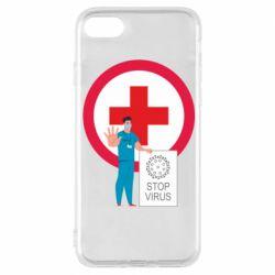Чохол для iPhone 8 Stop virus and doctor