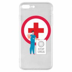 Чохол для iPhone 8 Plus Stop virus and doctor