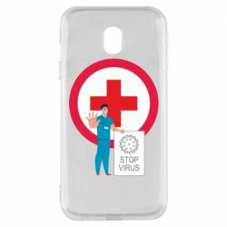 Чохол для Samsung J3 2017 Stop virus and doctor