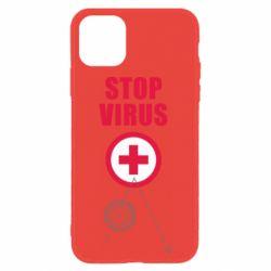 Чохол для iPhone 11 Stop virus