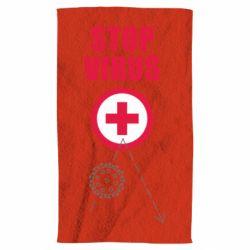 Рушник Stop virus