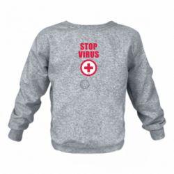 Дитячий реглан (світшот) Stop virus