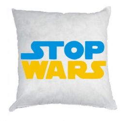 Подушка Stop Wars in Ukraine - FatLine