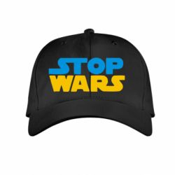 Детская кепка Stop Wars in Ukraine - FatLine