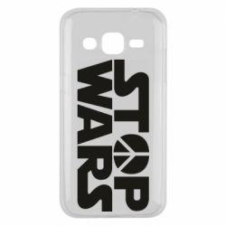 Чехол для Samsung J2 2015 Stop Wars peace