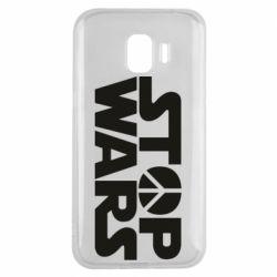 Чехол для Samsung J2 2018 Stop Wars peace