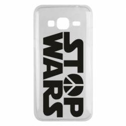 Чехол для Samsung J3 2016 Stop Wars peace