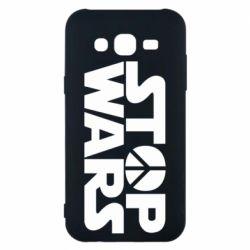 Чехол для Samsung J5 2015 Stop Wars peace