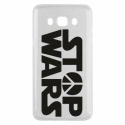 Чехол для Samsung J5 2016 Stop Wars peace
