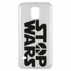 Чехол для Samsung S5 Stop Wars peace