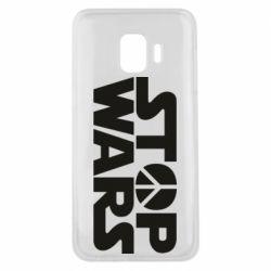 Чехол для Samsung J2 Core Stop Wars peace