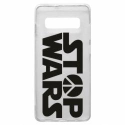 Чехол для Samsung S10+ Stop Wars peace