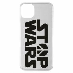Чехол для iPhone 11 Pro Max Stop Wars peace