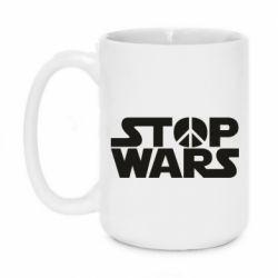 Кружка 420ml Stop Wars peace