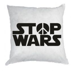Подушка Stop Wars peace