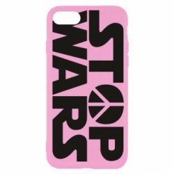 Чехол для iPhone 7 Stop Wars peace