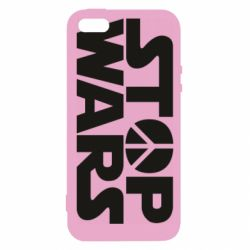 Чехол для iPhone5/5S/SE Stop Wars peace