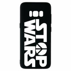 Чехол для Samsung S8 Stop Wars peace