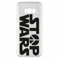 Чехол для Samsung S8+ Stop Wars peace