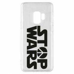 Чехол для Samsung S9 Stop Wars peace