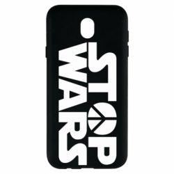 Чехол для Samsung J7 2017 Stop Wars peace