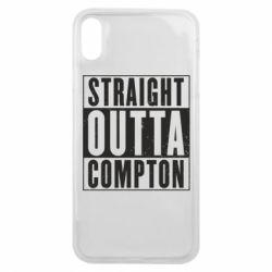 Чехол для iPhone Xs Max Straight outta compton - FatLine