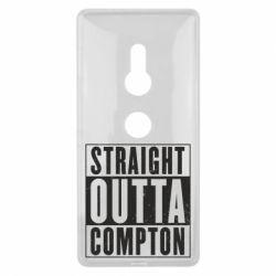 Чехол для Sony Xperia XZ2 Straight outta compton - FatLine