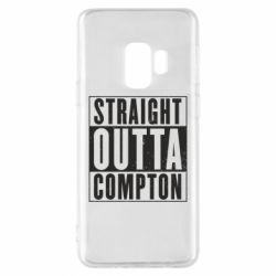 Чехол для Samsung S9 Straight outta compton - FatLine