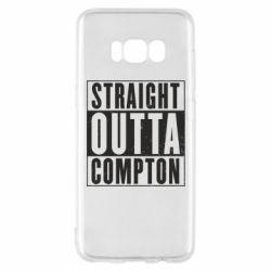 Чехол для Samsung S8 Straight outta compton - FatLine