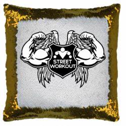 Подушка-хамелеон Street Workout Крила