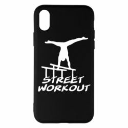 Чохол для iPhone X/Xs Street workout