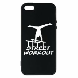 Чохол для iphone 5/5S/SE Street workout