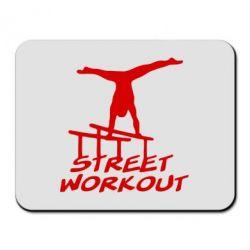 Килимок для миші Street workout - FatLine