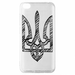 Чехол для Xiaomi Redmi Go Striped coat of arms