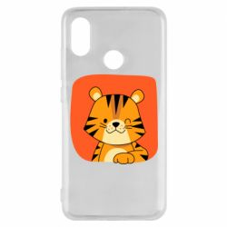 Чехол для Xiaomi Mi8 Striped tiger with smile