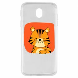 Чехол для Samsung J7 2017 Striped tiger with smile